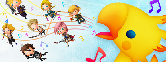 Square Enix registra la marca Curtain Call para el mercado europeo