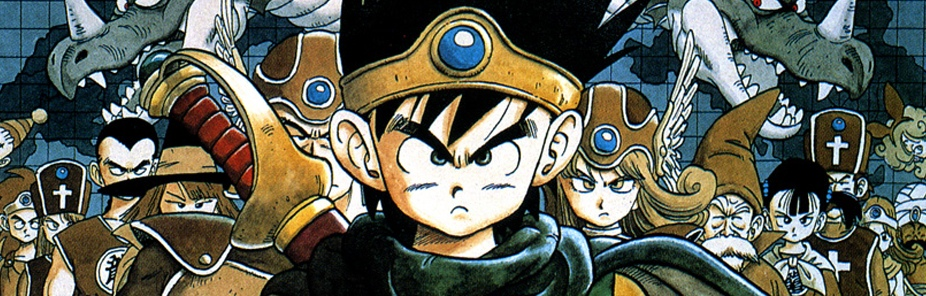 Análisis Dragon Quest III