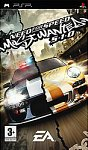 Need for Speed Most Wanted 5.1.0.