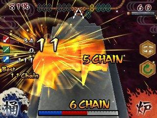 Weapon Shop de Omasse 3DS