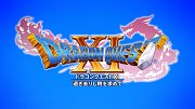 Carátula de Dragon Quest XI - 3DS