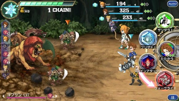 Final Fantasy Legends: Space-Time Crystal