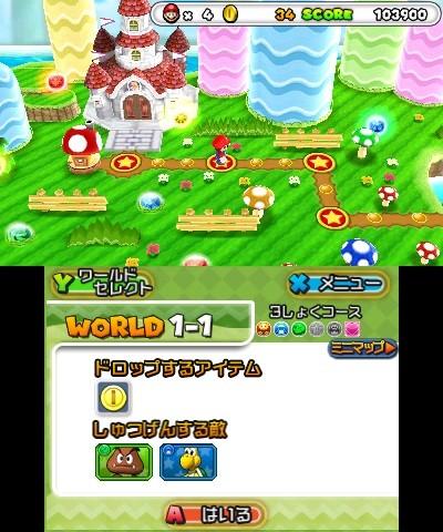 Puzzle & Dragons Z & Super Mario Bros Edition: Puzzle & Dragons Z & Super Mario Bros: Es adictivo!