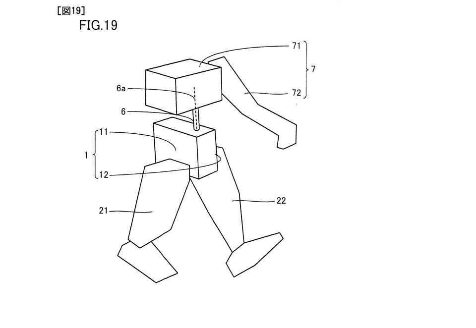 Nintendo formaliza la patente de un robot modular caminante