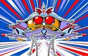 Carátula de Galaga - NES