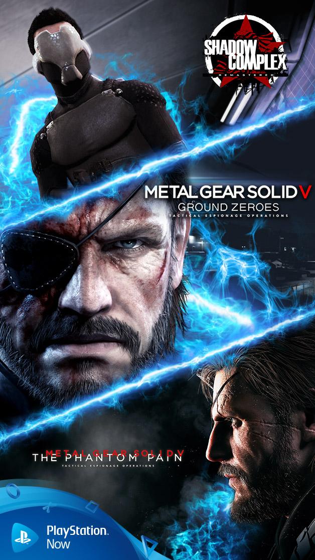PS Now recibe su primera actualización con nuevos juegos