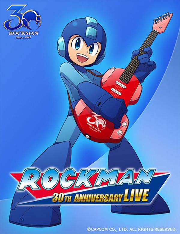 Capcom celebrará el 30º aniversario de Mega Man con un concierto