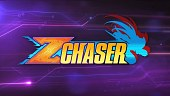 Así es el modo Z Chaser de Mega Man Zero/ ZX Legacy Collection