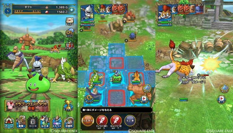 Imagen de Dragon Quest Tact