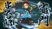 El nuevo Demon Slayer nos presenta a uno de sus protagonistas: Tanjiro Kamado en acción
