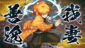 Zenitsu Agatsuma también lucha en Demon Slayer: Kimetsu no Yaiba, este su tráiler