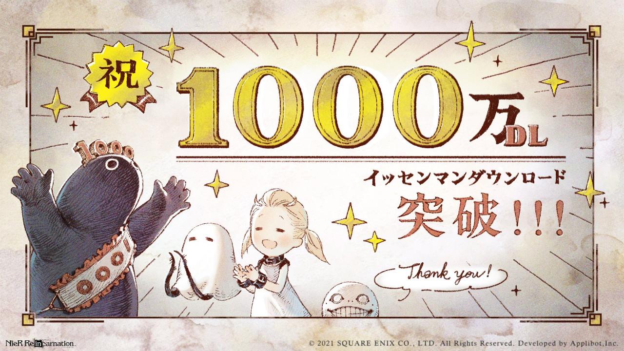 NieR Re[in]carnation supera los 10 millones de descargas semanas después de su estreno en Japón
