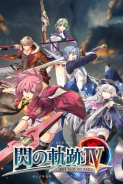 The Legend of Heroes: Trails of Cold Steel IV para PC
