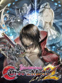 Bloodstained: Curse of the Moon 2 PS4