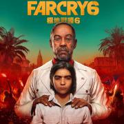 Far Cry 6 para PS5