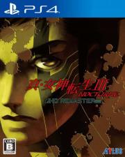 Carátula de Shin Megami Tensei 3 - PS4
