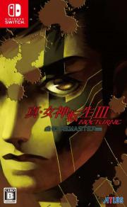 Carátula de Shin Megami Tensei 3 - Nintendo Switch
