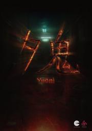 Yuoni para PS5