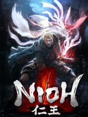 Nioh para PS5