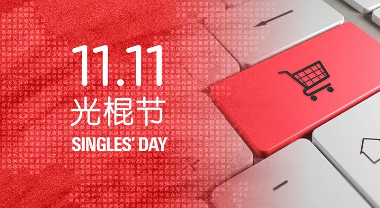 Singles Day, ofertas del 11 del 11 que ya puedes reservar