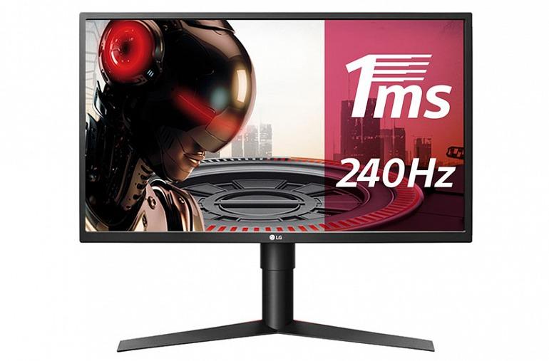 LG 27GK750F-B, un monitor para jugadores profesionales