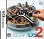 SimCity DS 2