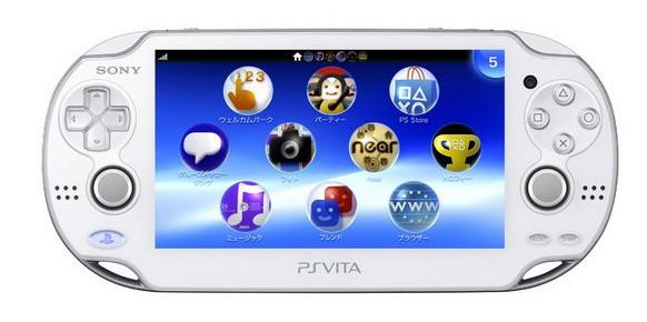 """¿Qué sucederá con PS Vita y 3DS? La respuesta de Activision Mobile no deja duda: """"Seguimos confiando enormemente en el mercado de las consolas"""""""