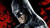Vídeo Retrospectiva: Batman