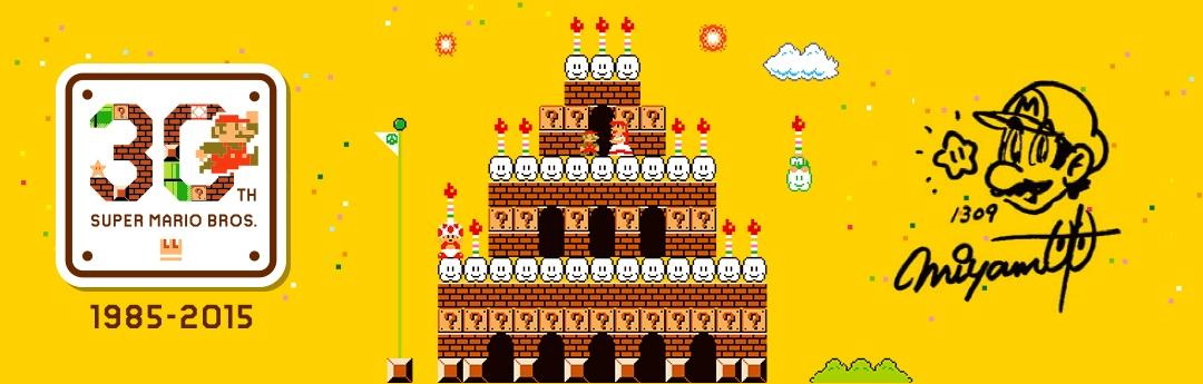 30 Años con Mario