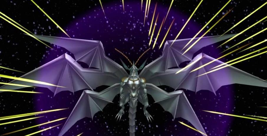 Bahamut Zero: una de las invocaciones más poderosas y espectaculares.