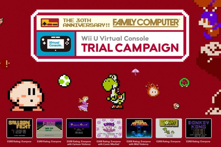No parece que la Virtual Console vaya a llegar a Switch, pero en Wii ofreció una amplia colección de juegos de múltiples sistemas ajenos a Nintendo.