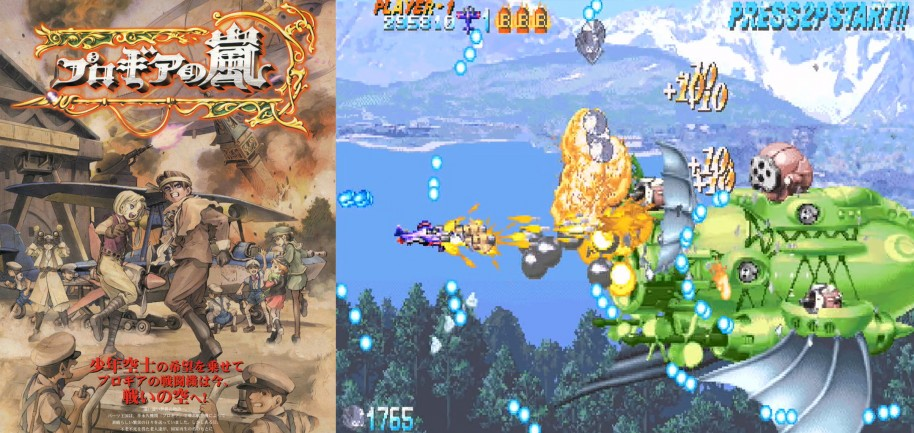 Capcom Home Arcade, ¿a la altura de las clásicas recreativas de Capcom?