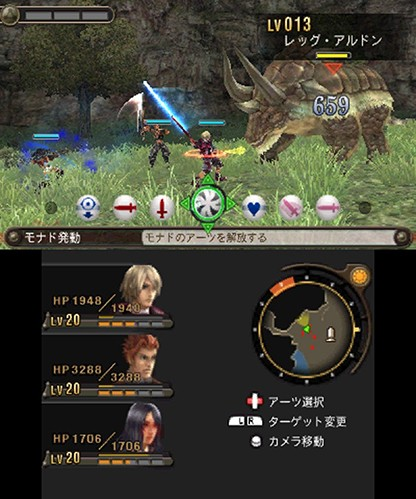 Xenoblade Chronicles 3D: Xenoblade Chronicles 3D: Un JRPG bestial para 3DS