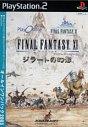 Final Fantasy XI Rise of the Zilart
