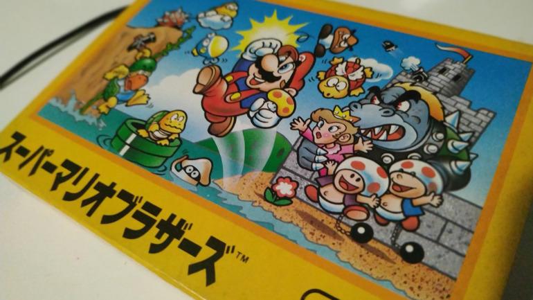 Un cartucho original de Super Mario Bros. en Japón. (Foto: Jesús Bella).