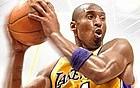 Juegos de NBA 2K