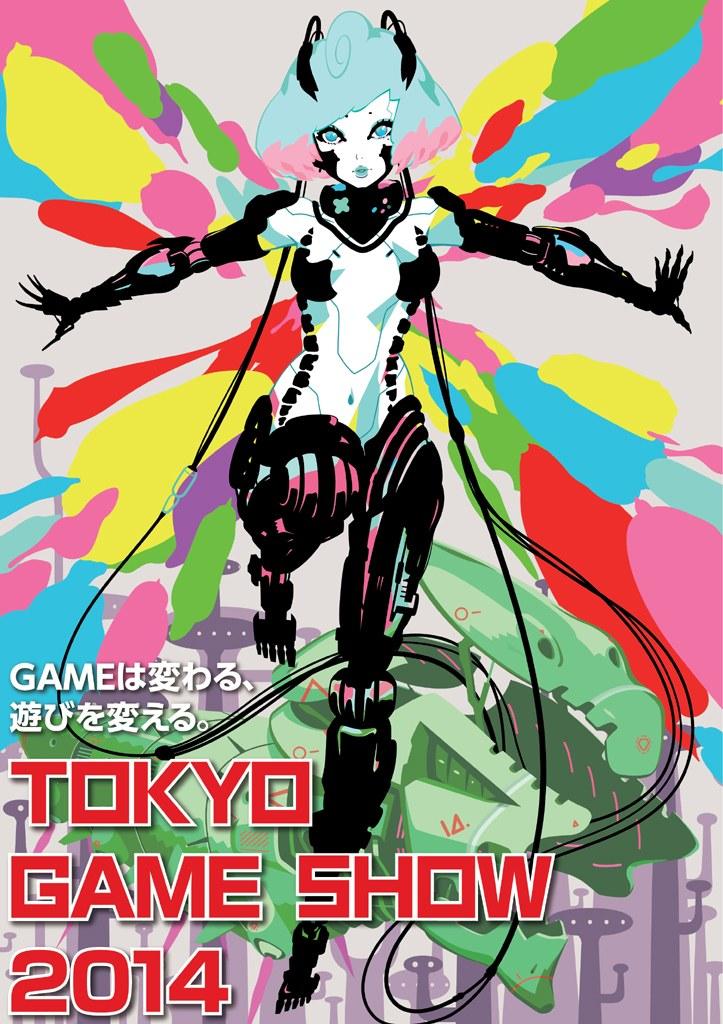 Tokyo Game Show 2014 presenta su cartel oficial