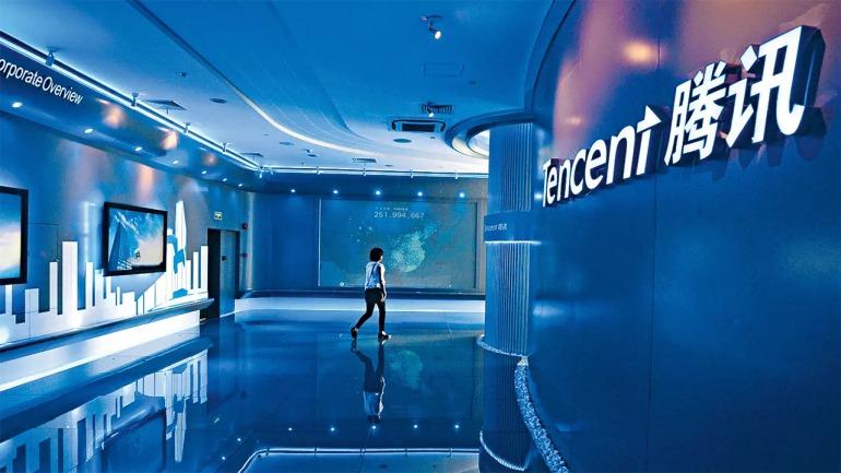 Tencent prepara una nueva plataforma de juegos en la nube para móviles junto a Huawei