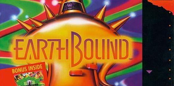 El creador de la serie Earthbound da por terminada la saga