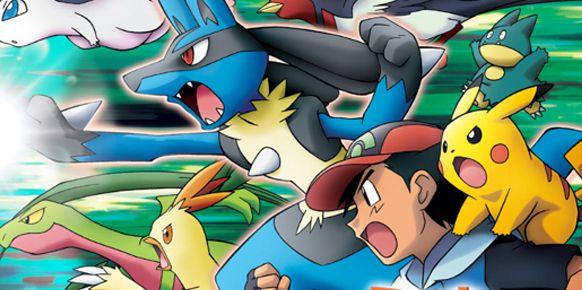 Nintendo lanzará un Pokémon en una plataforma ajena a la compañía