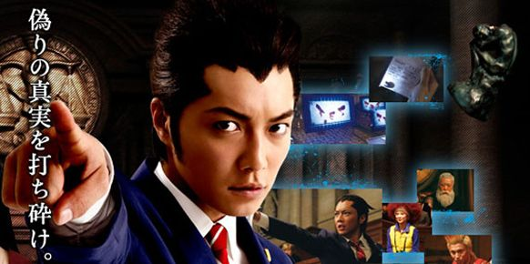 La película de Ace Attorney tendrá lanzamiento mundial