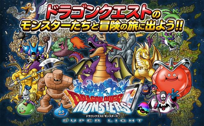 Dragon Quest Monsters: Super Light supera los 15 millones de descargas