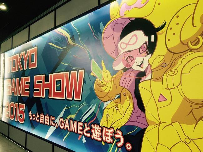 Tokyo Game Show 2015 cierra sus puertas con una asistencia cercana a las 268.000 personas