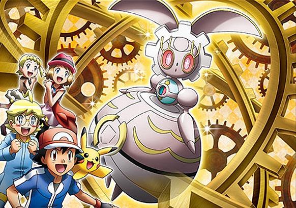 Listado un nuevo Pokémon: Magearna, el monstruo de bolsillo artificial