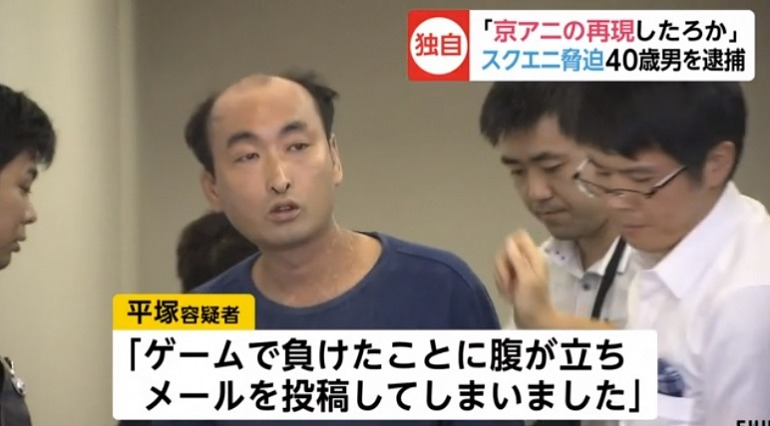 Imagen del sospechoso perteneciente al canal FNN