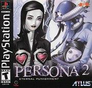 Carátula de Persona 2: Eternal Punishment - PS1