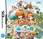 Harvest Moon Village of the Twins