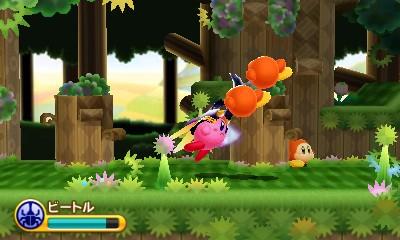 Kirby Triple Deluxe: Kirby Triple Deluxe: Avance