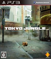 Carátula de Tokyo Jungle - PS3