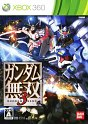 Dynasty Warriors Gundam 3
